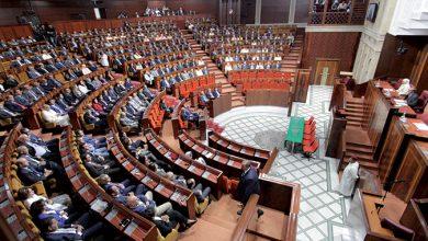 Photo de Chambre des représentants: Ouverture vendredi de la 2ème session de l'année législative