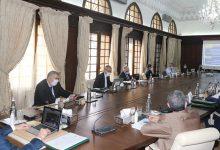 Photo de Conseil de gouvernement : Le menu de la réunion de jeudi prochain