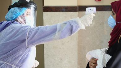 Photo de OMS : Septième semaine consécutive d'augmentation des cas dans le monde