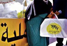 Photo de S.M. le Roi donne Ses Hautes Instructions pour le lancement de l'Opération de distribution alimentaire «Ramadan 1442»