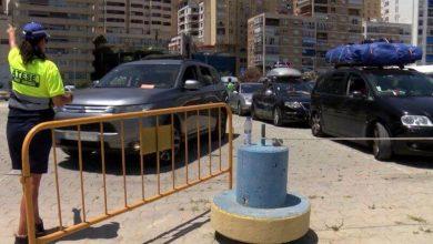 Photo de Alors que la crise sanitaire liée au Covid-19sévit encore, les Marocains résidant à l'étranger (MRE) continuent d'envoyer de l'argent à leurs proches restés au pays. La banque mondiale révèle que ces transferts ont connu une augmentation de 6,5%.