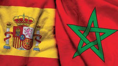 Photo de Maroc-Espagne : un manifeste signé par 9 partis politiques