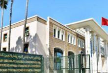 Photo de Ministère des Affaires étrangères, de la coopération africaine et des Marocains résidant à l'étranger
