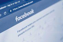 Photo de Programme Community Accelarator de Facebook MENA : Top chrono!